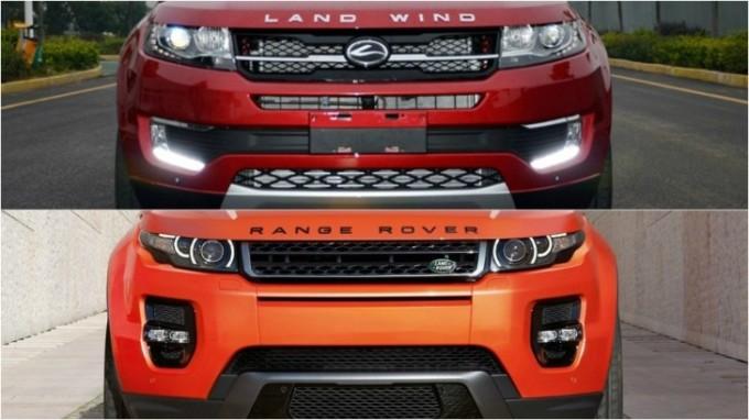 Land Rover Pronta A Rivolgersi Alle Autorità Cinesi Per Il Clone Della Range Rover Evoque