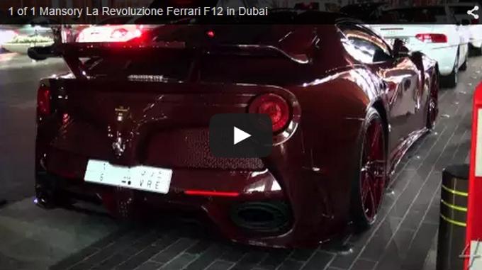 """Mansory La Revoluzione: una rara Ferrari F12berlinetta """"tunizzata"""" catturata a Dubai"""