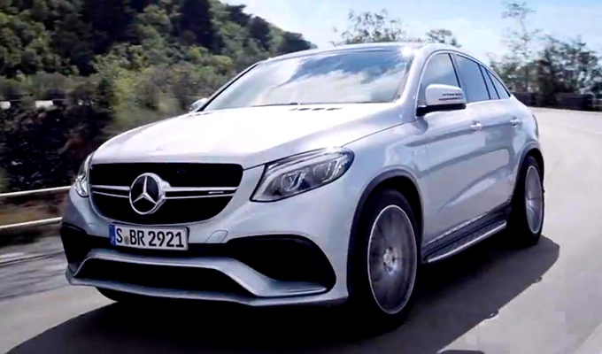 Salone di Detroit 2015: Mercedes GLE 63 AMG Coupé, arriva il primo teaser video ufficiale