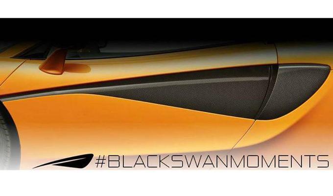 McLaren Sport Series: un nuovo teaser prima della presentazione