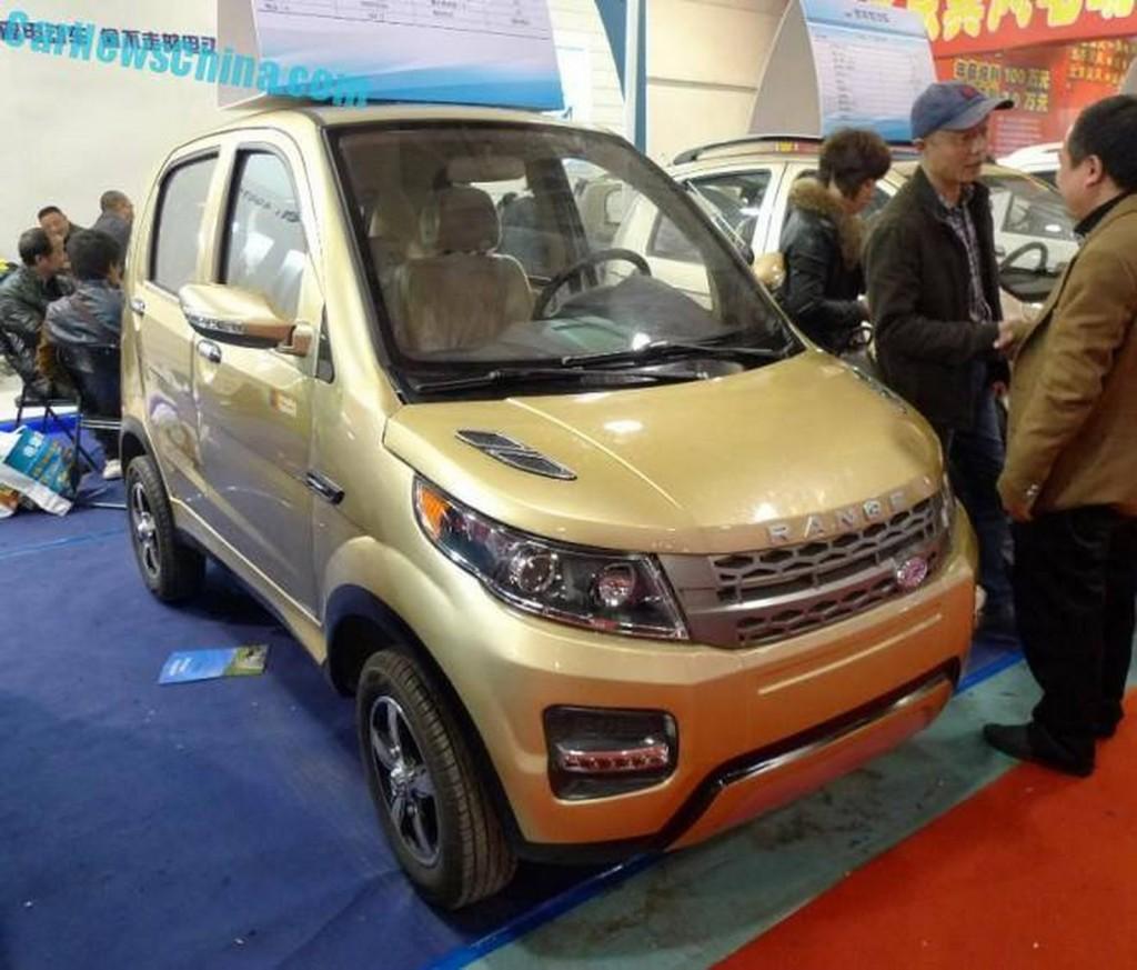 Range Rover mini clone cinese