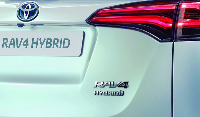 Toyota RAV4 Hybrid - Teaser
