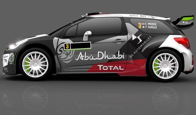 Citroen DS3 WRC - aggiornamenti stagione 2015
