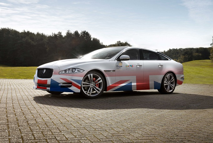 Jaguar Land Rover - Expo 2015