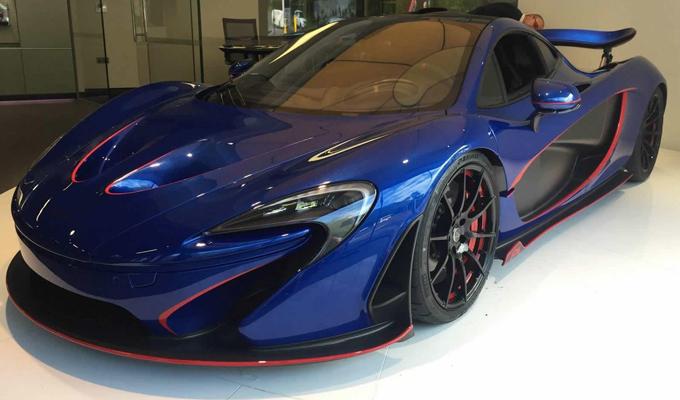 McLaren P1 firmata MSO - Maggio 2015