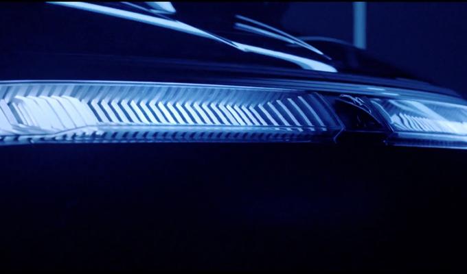Peugeot Fractal concept: due altri brevi filmati sulla novità attesa a Francoforte [VIDEO]