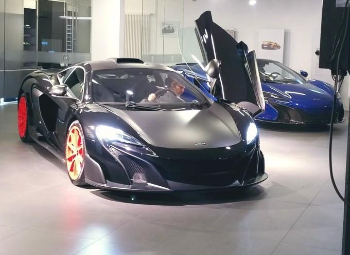 McLaren 675LT by MSO