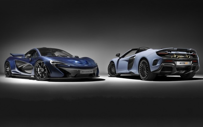McLaren P1 e 675LT Spider by MSO