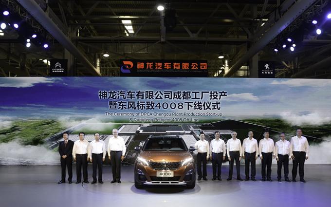 Gruppo PSA: inaugurato il quarto impianto in Cina