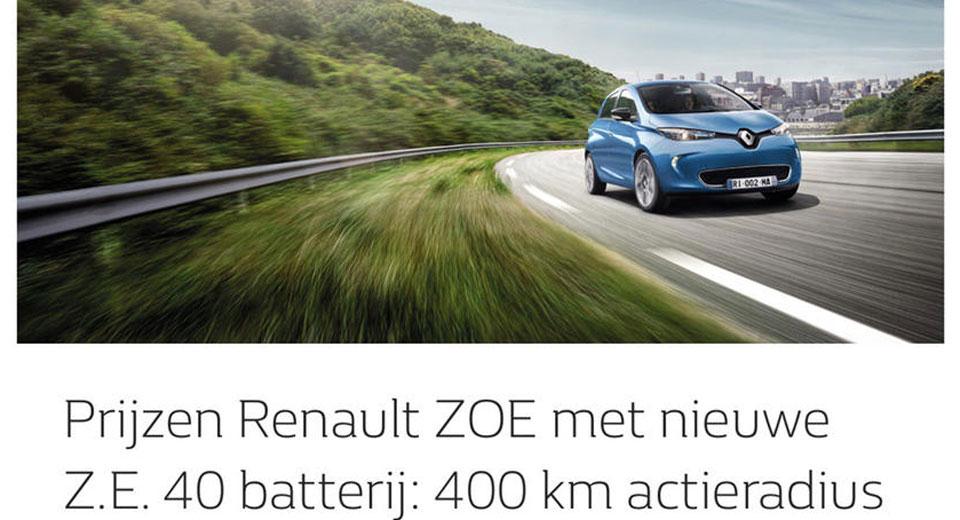 Renault porterà al Salone di Parigi 2016 la nuova Zoe con un'autonomia di 400 km? [FOTO LEAKED]