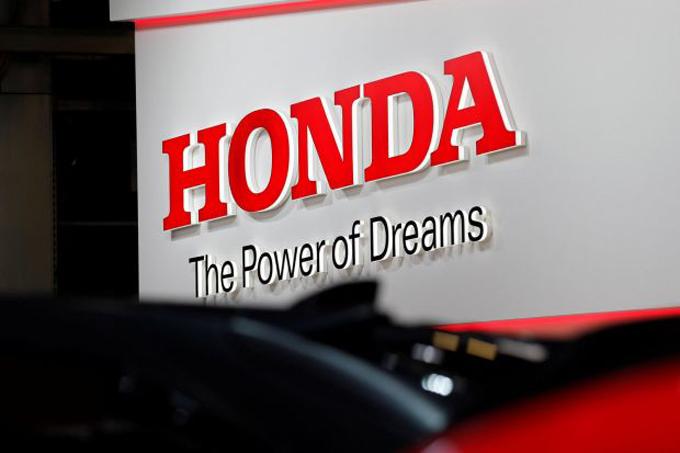 Honda: piano per un nuovo impianto produttivo in Cina