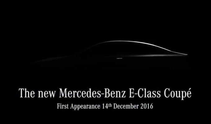 Nuova Mercedes Classe E Coupé: la sportività sposa lusso e confort