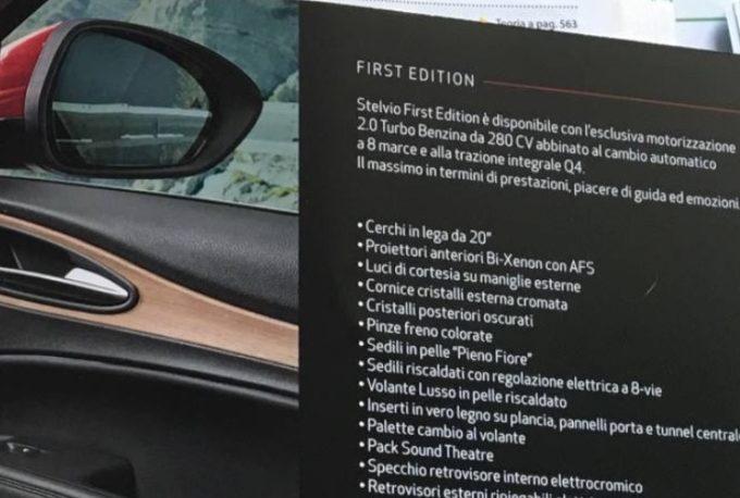 Alfa Romeo Stelvio: in arrivo la First Edition