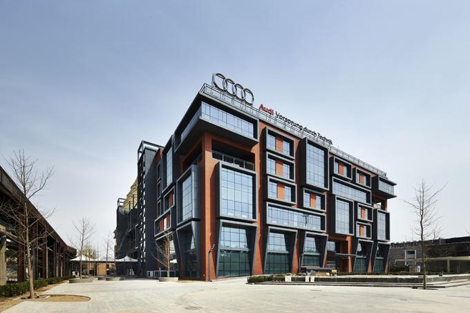 Audi e FAW Group: sottoscritto il piano strategico per la Cina
