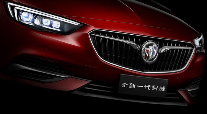 Buick Regal: la versione asiatica esordirà al Salone di Shanghai [TEASER]