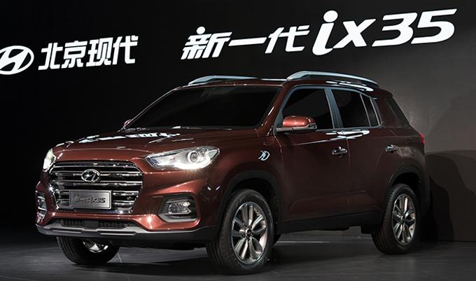 Hyundai ix35 al Salone di Shanghai: aggiornata sotto il profilo estetico