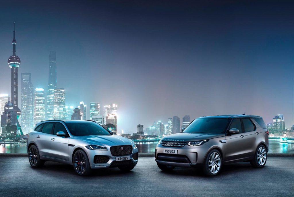 Jaguar Land Rover: vendite record nell'anno fiscale 2016