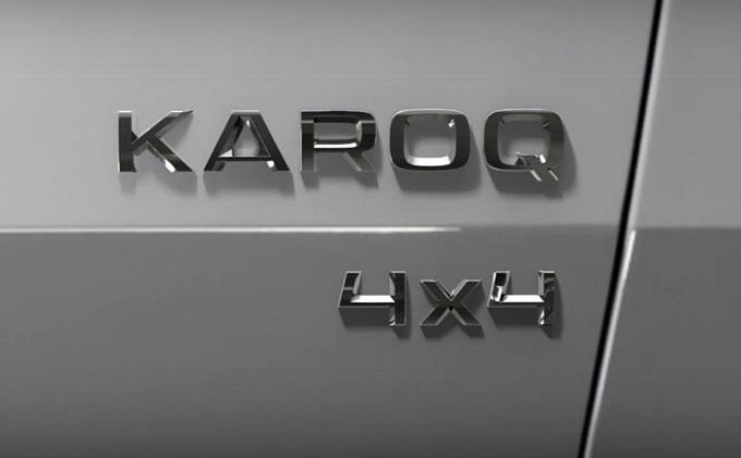 Skoda Karoq: confermato il nome, sarà svelata il 18 maggio [VIDEO TEASER]