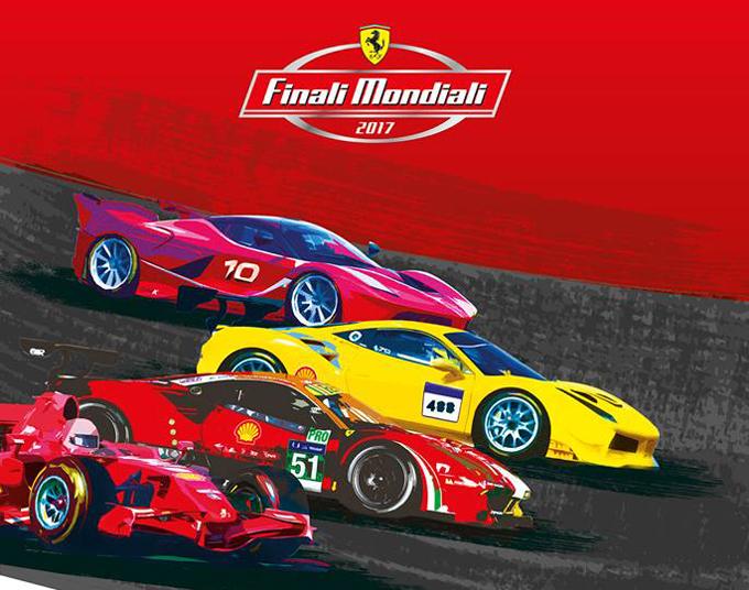 Ferrari Finali Mondiali 2017: appuntamento al Mugello dal 26 al 29 ottobre