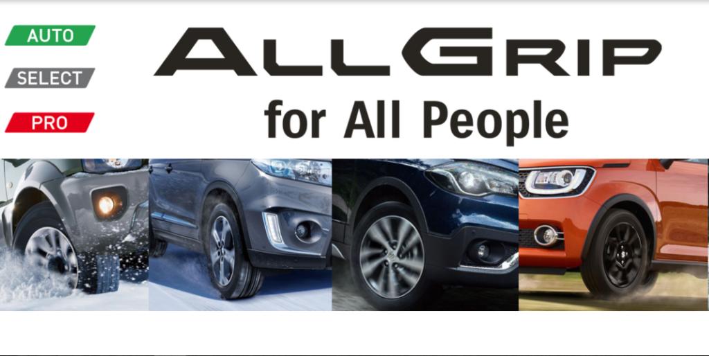 Suzuki ALLGRIP: una trazione integrale per ogni occasione [VIDEO]
