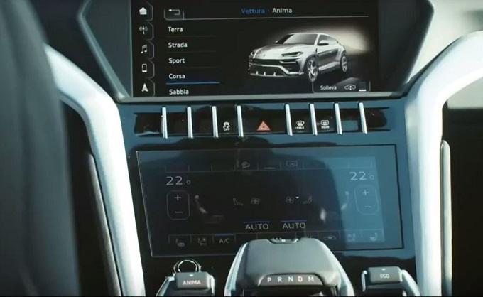 Lamborghini Urus parzialmente rivelata nel nuovo teaser della modalità Corsa [VIDEO]
