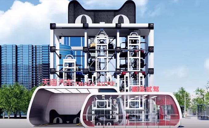 Vendita auto, in Cina Alibaba sta installando i primi distributori automatici di vetture [VIDEO]