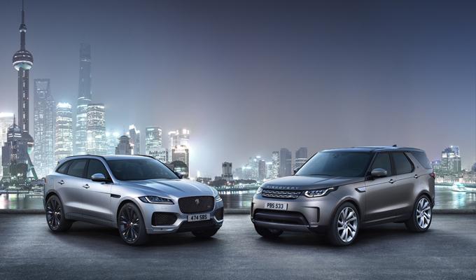 Jaguar Land Rover al CES 2018: in evidenza l'interconnessione