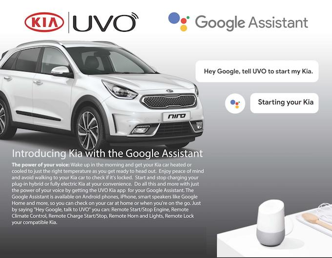 Kia: il sistema di infotainment si arricchisce con Google Assistant