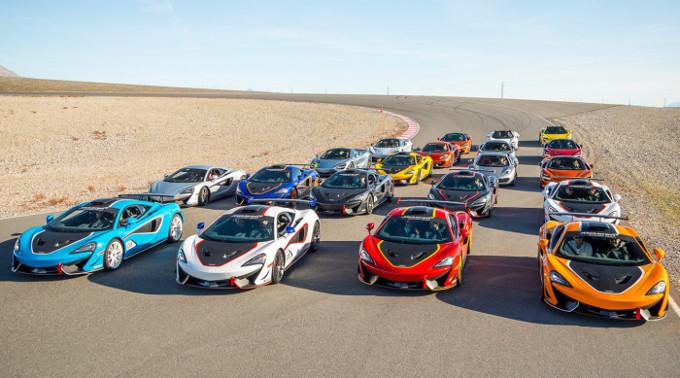 McLaren, svelate tutte le MSO X ad un evento dedicato [VIDEO]