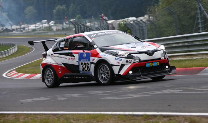 Toyota intenzionata a costruire un piccolo Nurburgring in Giappone