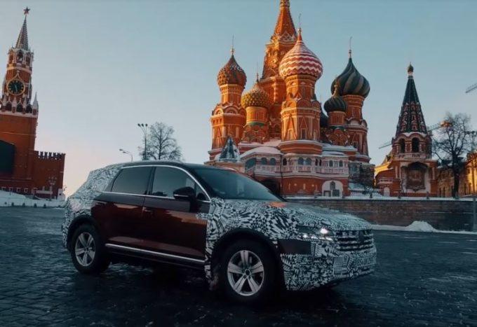 Nuova Volkswagen Touareg: da Bratislava a Pechino per l'anteprima del 23 marzo [VIDEO]
