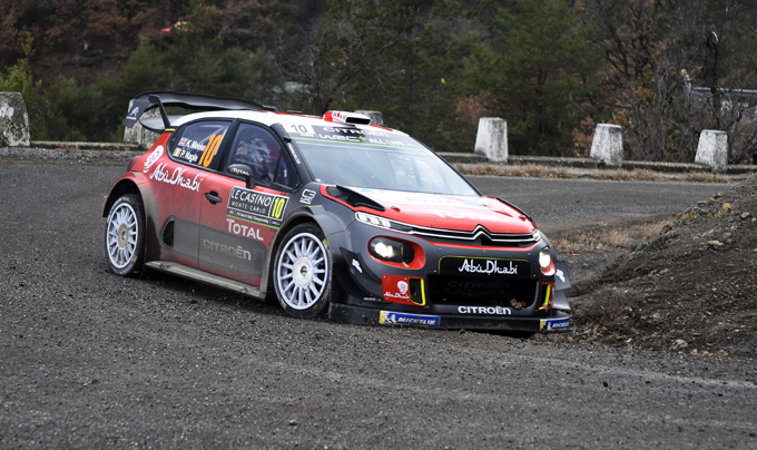 citroen c3 wrc pronta ad affrontare il rally della corsica. Black Bedroom Furniture Sets. Home Design Ideas