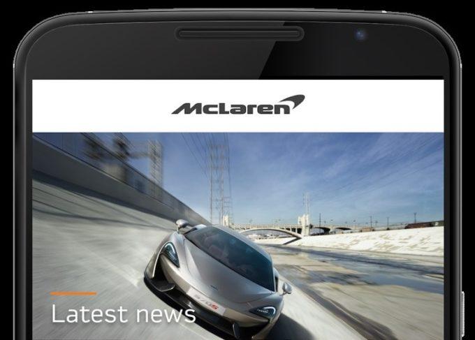 McLaren: è nata la prima App del brand automotive