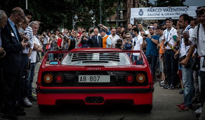 Parco Valentino Salone Auto Torino 2018 - anteprima