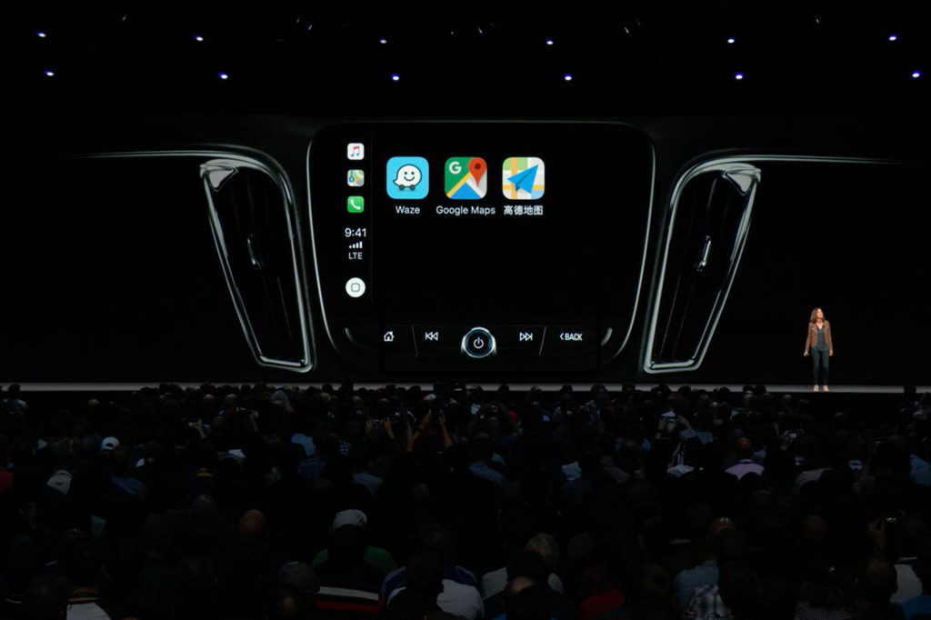 apple carplay ios 12 apre a waze e google maps. Black Bedroom Furniture Sets. Home Design Ideas