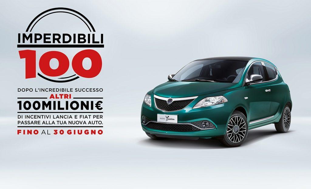 Fiat e Lancia, altri 100 milioni di euro di incentivi fino al 30 giugno