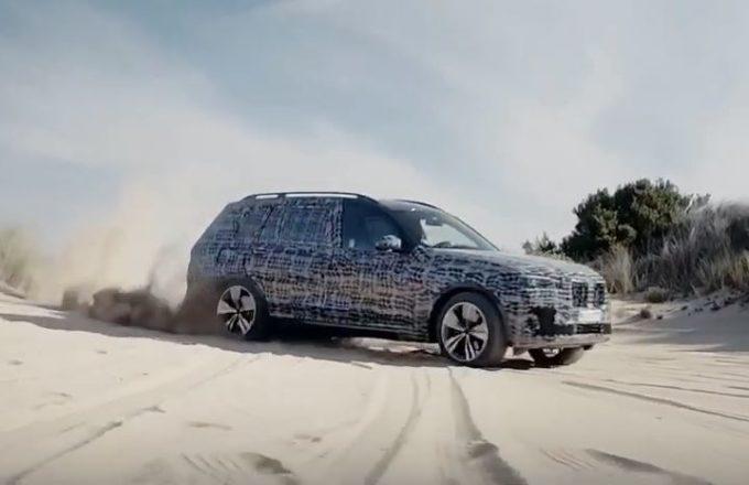 BMW X7, pronta ad affrontare ogni sfida [VIDEO TEASER]