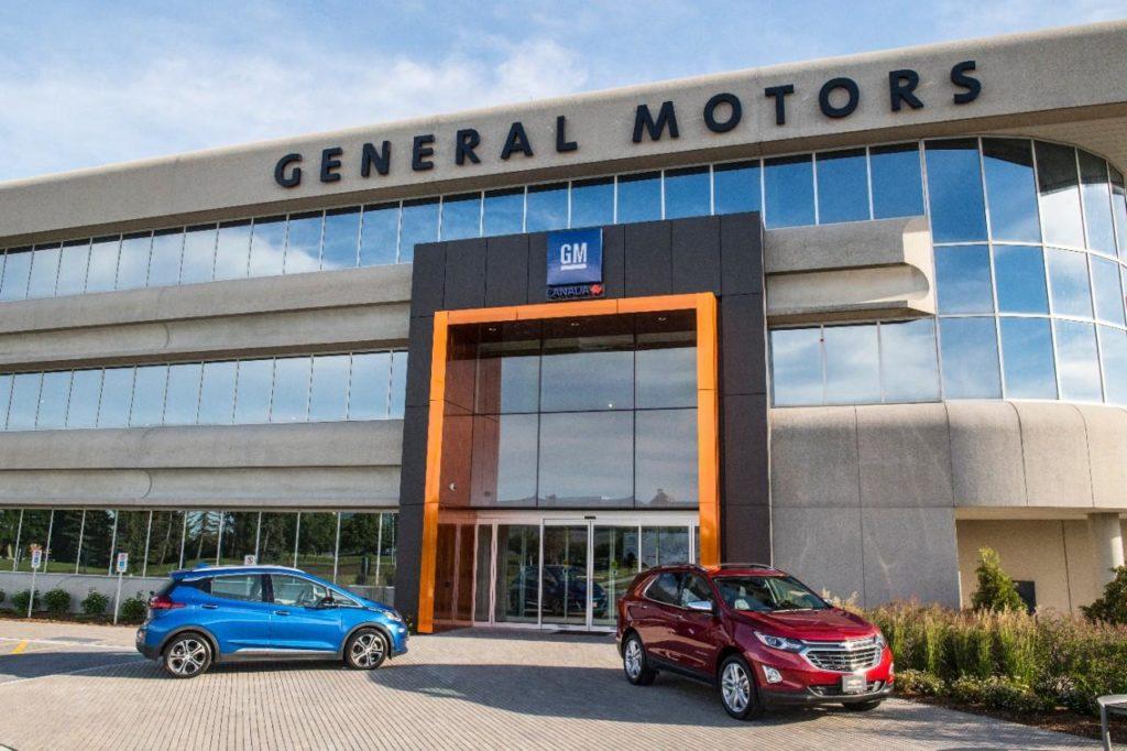 General Motors abbandona Australia e Nuova Zelanda: addio al marchio Holden