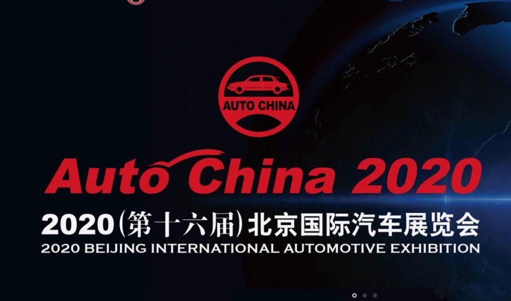 Salone di Pechino 2020: rinviato ufficialmente per il coronavirus