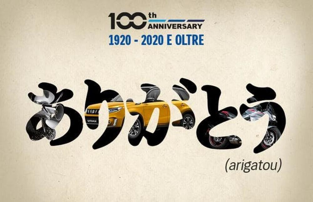 Suzuki festeggia i 100 anni della società per azioni, la Suzuki Loom Manufacturing Co