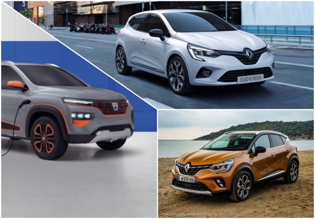 Dacia Spring - Salone di Ginevra 2020