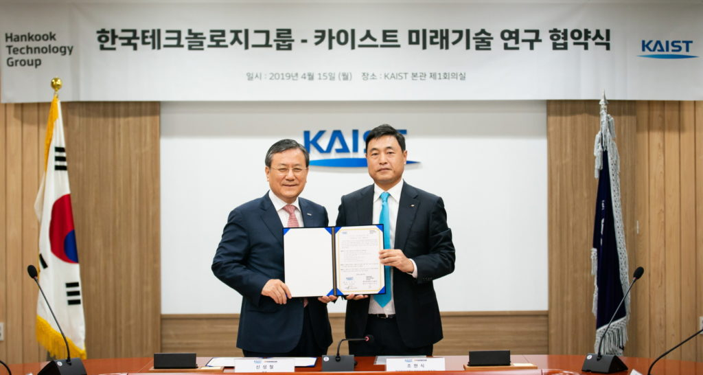 Pneumatici, Hankook investe sull'intelligenza artificiale per velocizzare i processi produttivi