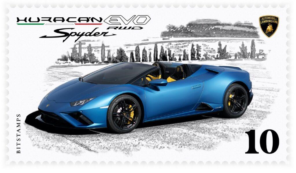 Lamborghini: arriva la collezione di francobolli digitali
