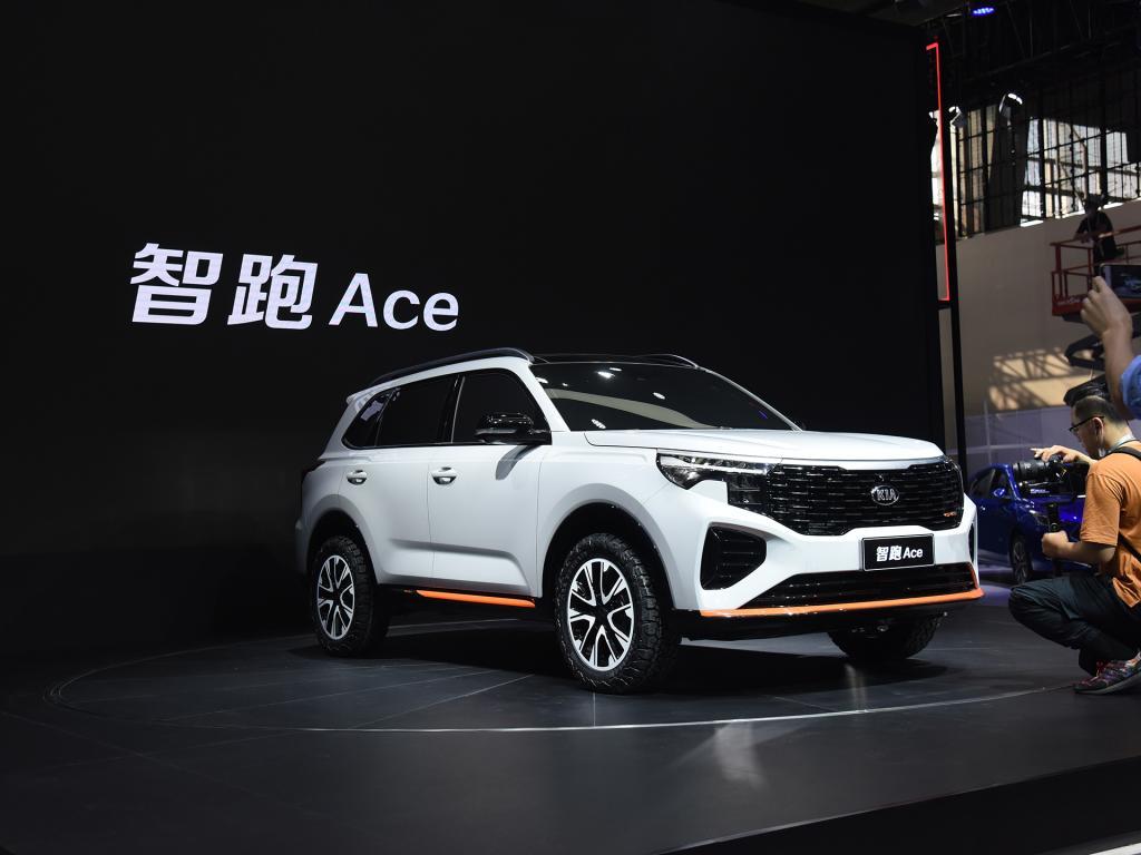 Kia Sportage 2021: svelata la versione per il mercato cinese