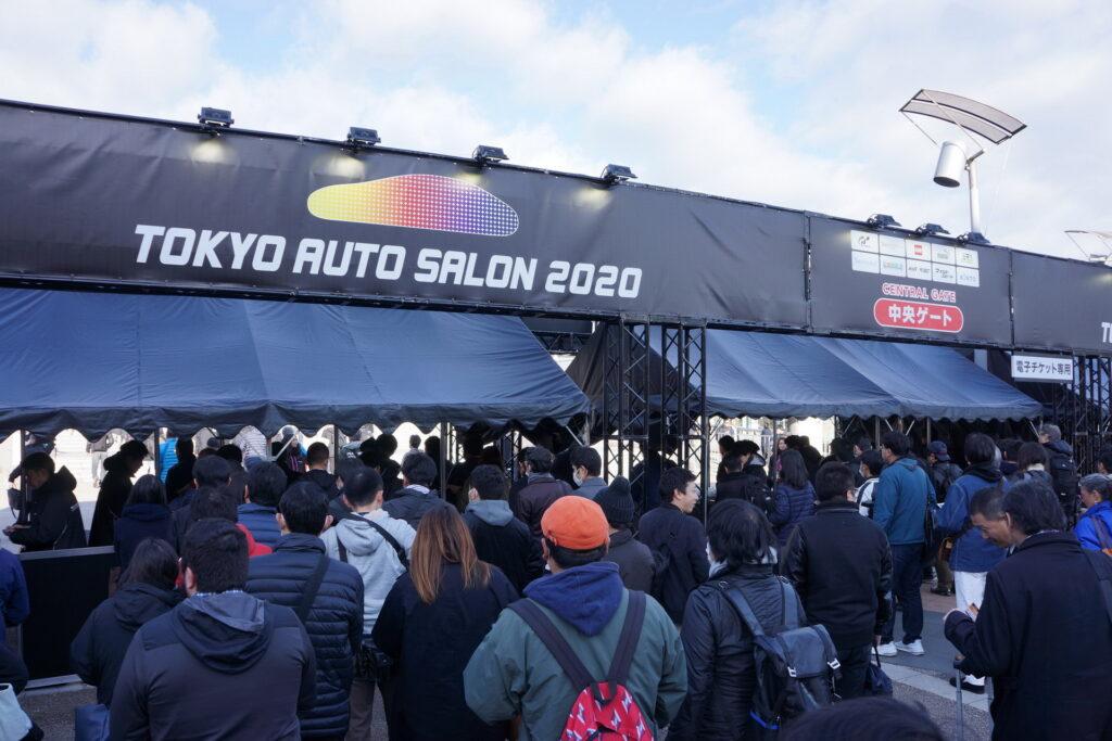 Tokyo Auto Salon 2021 cancellato causa Covid-19