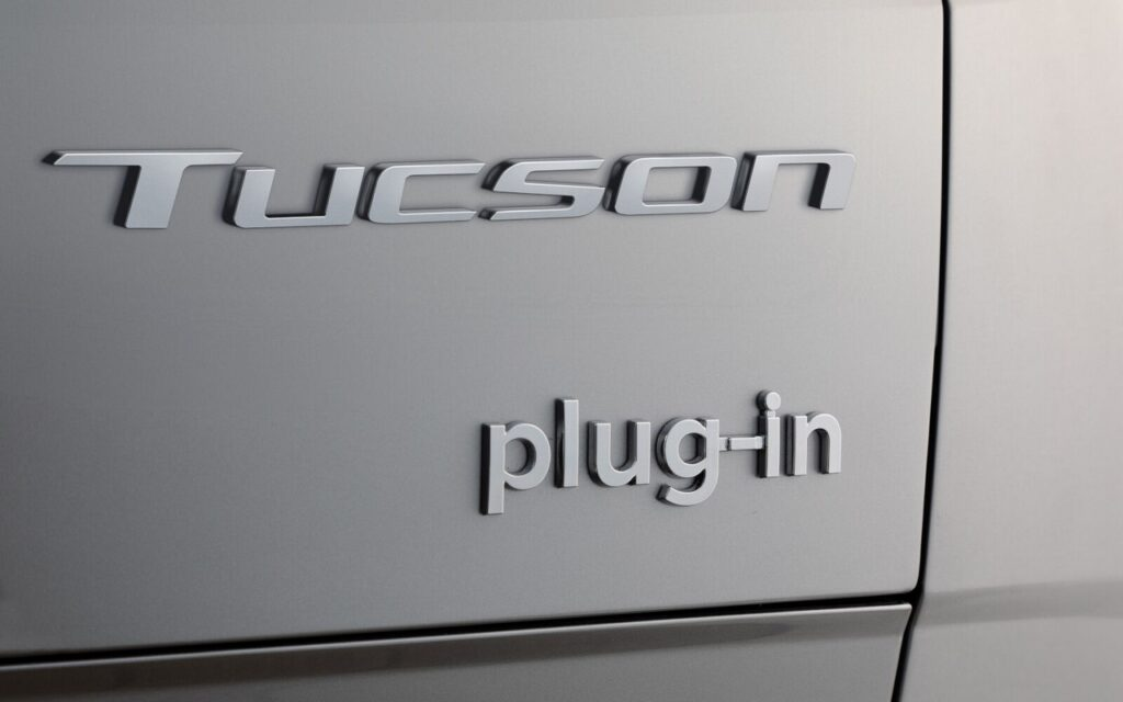 Hyundai Tucson 2021: l'ibrida plug-in arriva a 265 cavalli